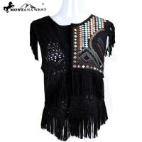 Montana West Suede-Like Fringe Short Vest-Black