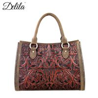 LEA-6016 Delila 100% Genuine Leather Tooled Collection-Coffee