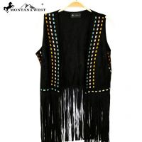 Montana West Suede-Like  Fringe  Vest