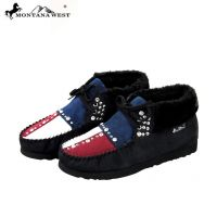 Montana West Moccasins Texas Collection