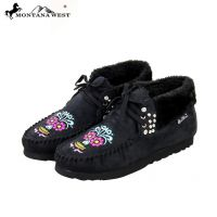 Montana West Moccasins Sugar Skull Collection