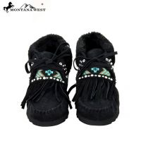 SBT-007 Montana West Moccasins Aztec Collection-Black and Brown