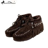 SBT-014 Montana West Moccasins Fringe Collection-Coffee.