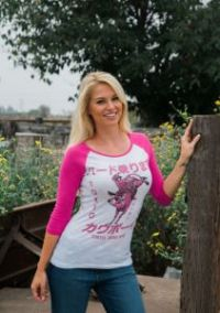 Tokyo Rodeo Bull Rider 1992  T-1842 Pink Flambe or Purple Rush (Bonanza Boot Sizes: Small)
